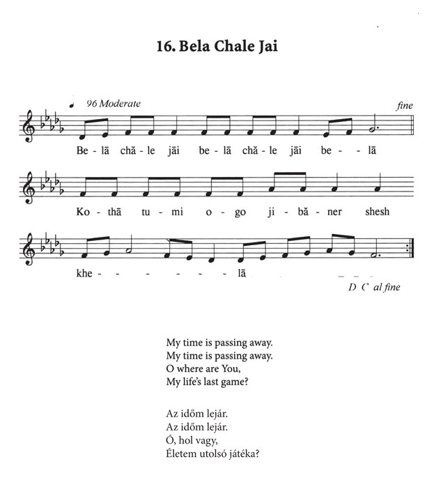 16-bhela-chale-jai - mantra meditációhoz